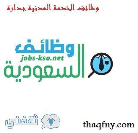 الخدمة المدنية جدارة Allianz Logo Logos