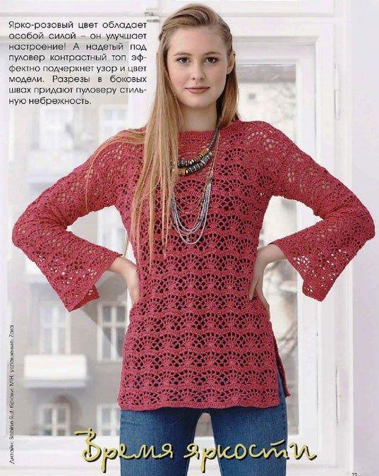 Crochet tunic, free pattern. | TEJER | Pinterest | Túnicas ...