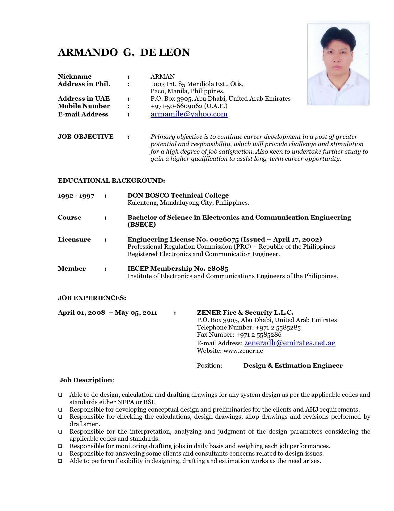 seaman resume template