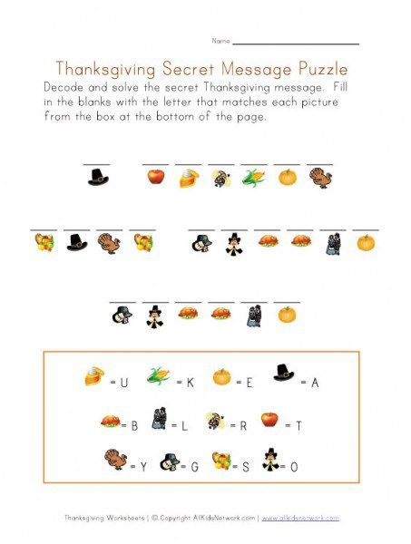 31 Free Thanksgiving Activity Pages That Ll Keep The Kids Busy Thanksgiving Worksheets Thanksgiving Fun Thanksgiving Printables