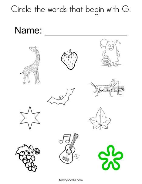 Circle The Words That Begin With G Coloring Page G Coloring Pages Alphabet Worksheets Preschool G Worksheet Kindergartenworksheets asl coloring pages e