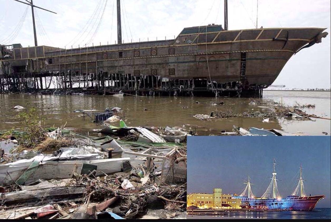 Treasure Bay Biloxi Ms Before And After Hurricane Katrina