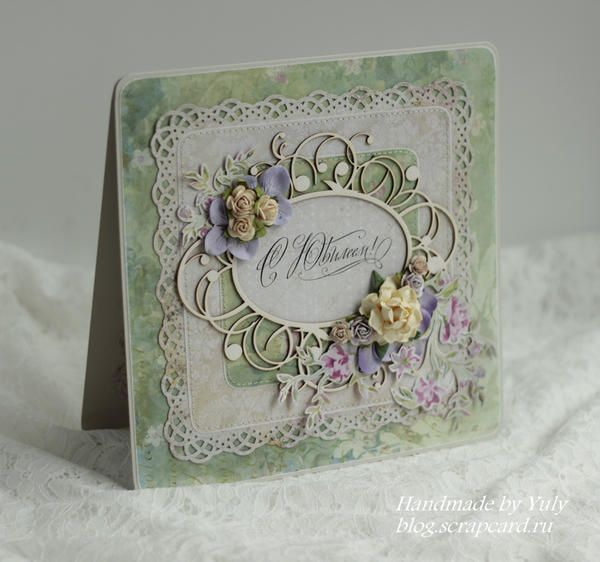 Anniversary Card Anniversary Cards Inspirational Cards Creative Cards