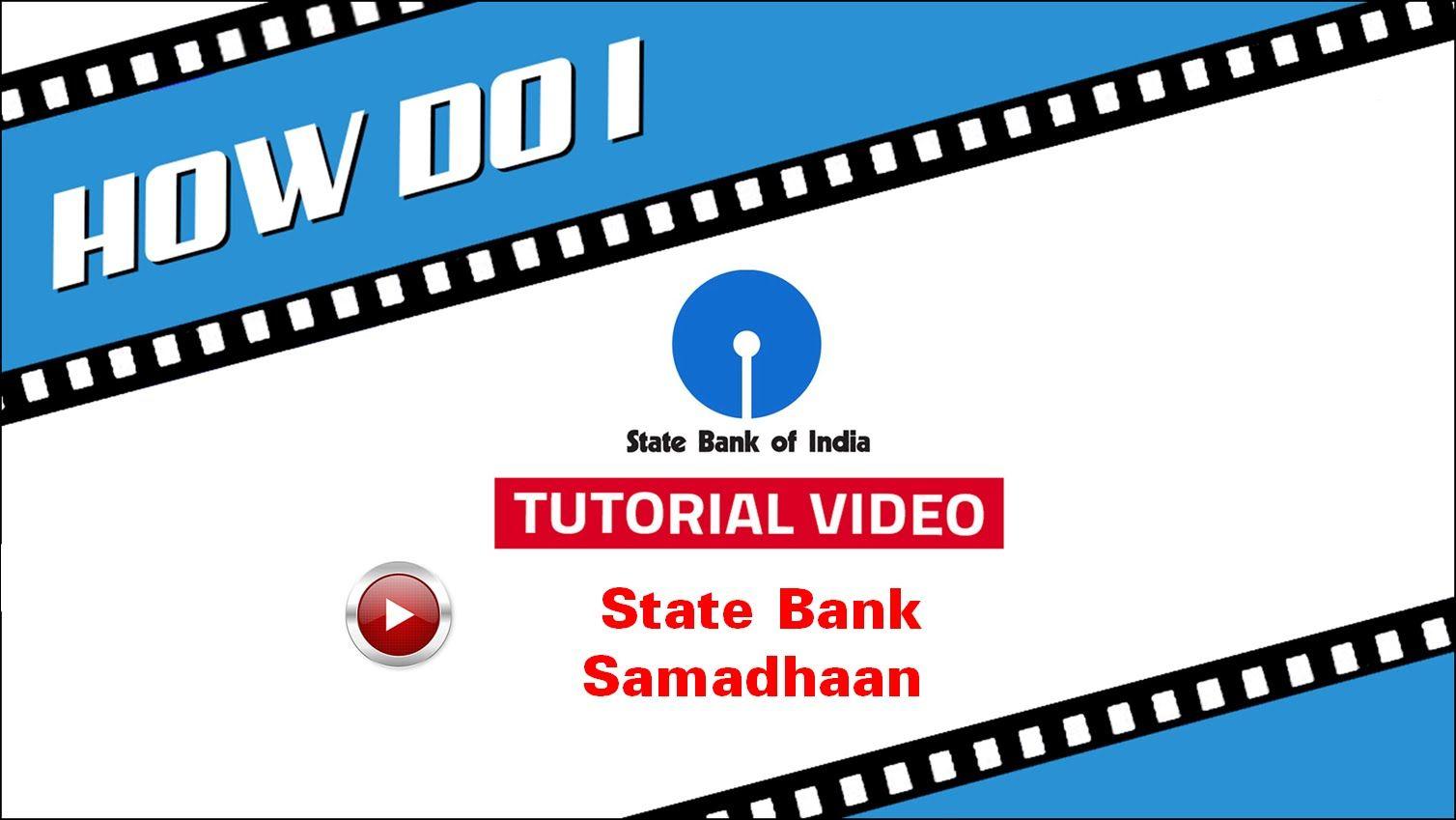 SBI INB State Bank Samadhaan App Did U Know Atm card