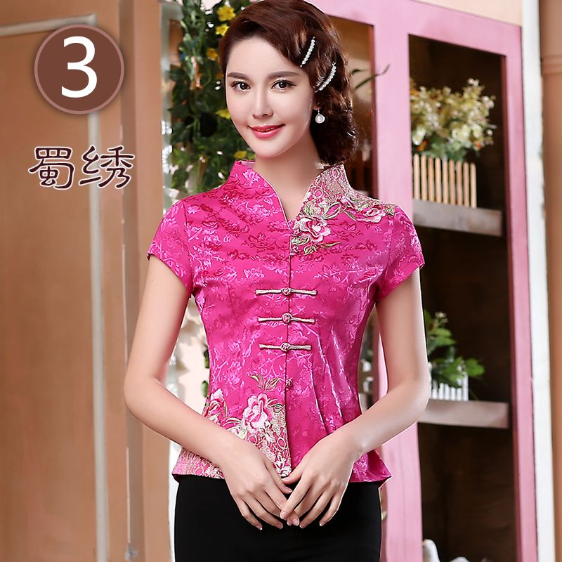 Lovely Jacquard Open Neck Oriental Style Shirt - Red - Chinese ...