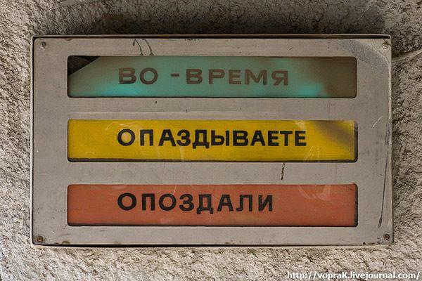 © Александр Карпов- На проходной машиностроительного завода