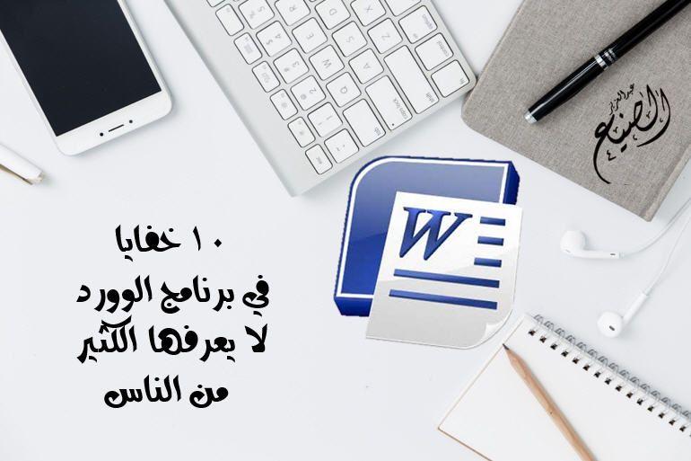 م عبدالعزيز الصنيع On Twitter