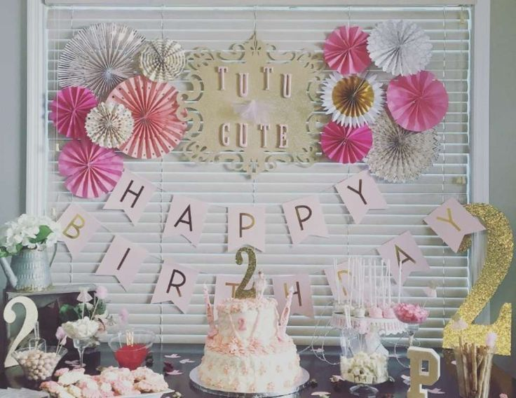"Tutus / Birthday ""Payton's TuTu Cute 2nd Birthday Party"