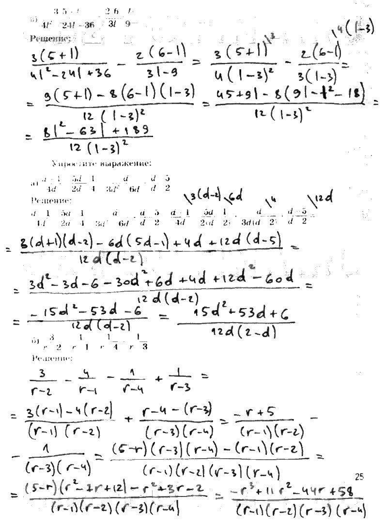 Полугодовая контрольная работа по математике 4 класс система занкова