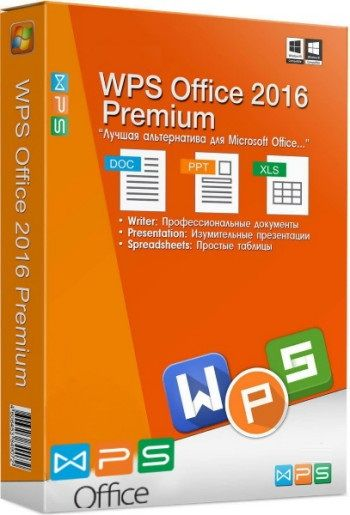 WPS Office is the office tools that work on all world in which - Spreadsheet Software Programs