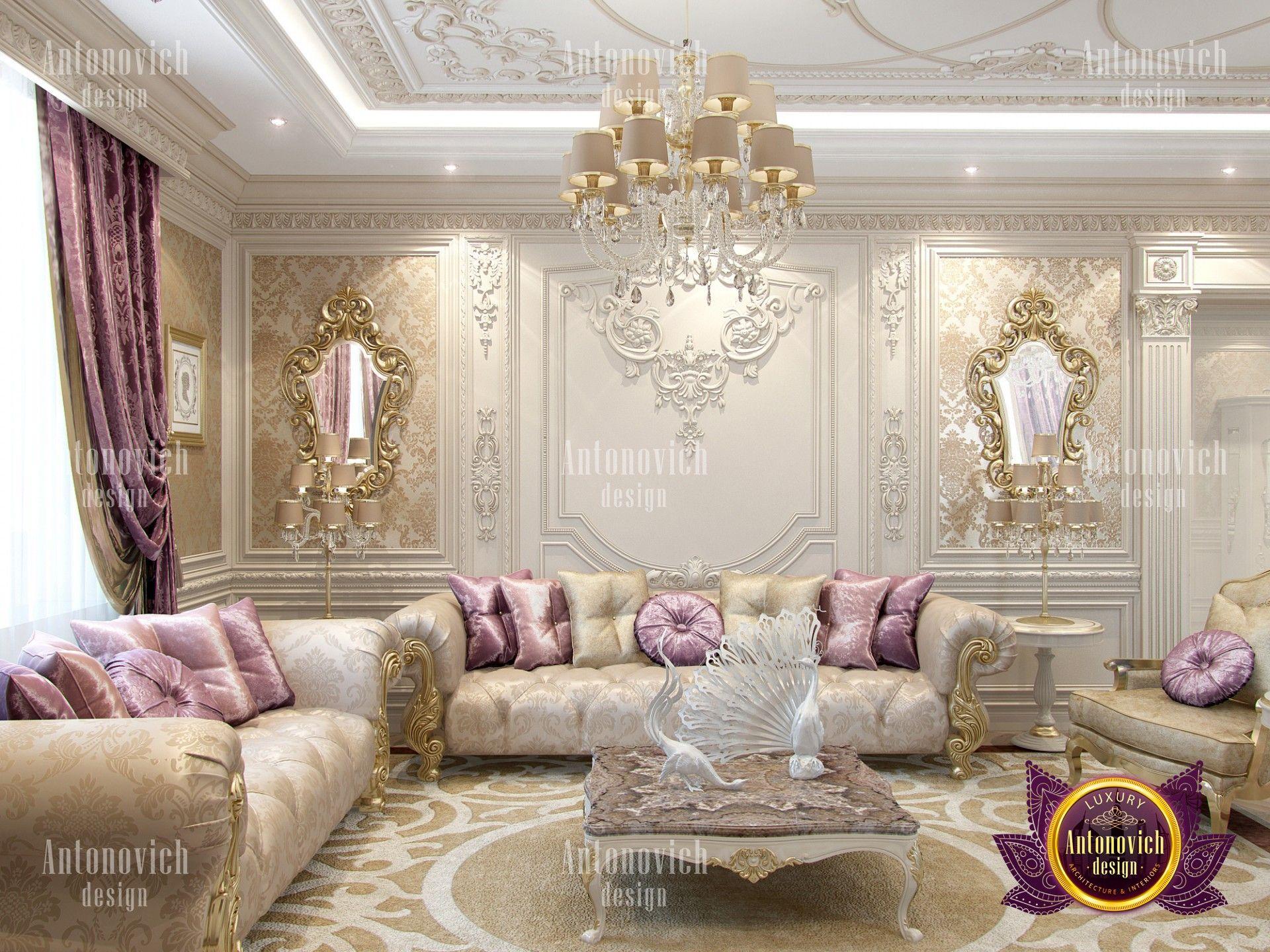 Elegant Living Room Design (With images) | Classic ...
