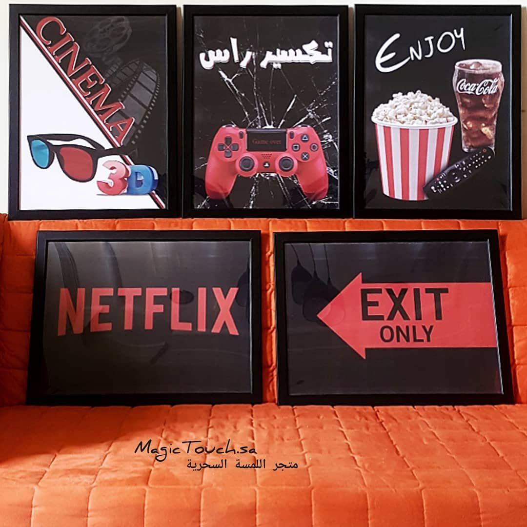 طلب عميلتي ٥ لوحات برواز اسود مقاس ٤٠ ٣٠ سم ربي يبارك لها Enjoyment Netflix Cinema