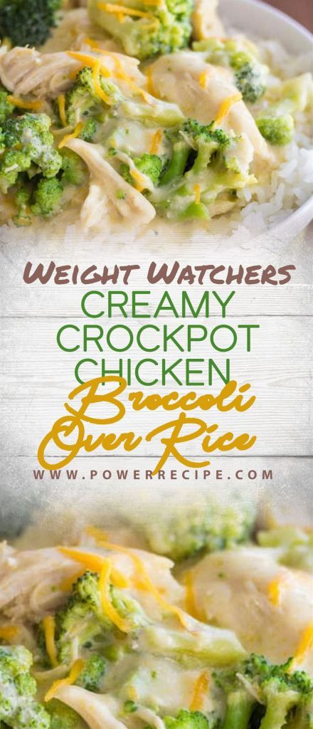 Weight Watchers Creamy Crockpot Chicken & Broccoli Over Rice!!! - All about Your Power Recipes #healthycrockpotchickenrecipes