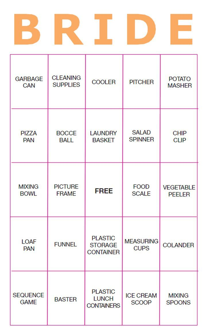 Famed Print Off Se Free Bingo Cards An Easy Bridal Shower Game Bridal Shower Bingo Rules Bridal Shower Bingo Questions bridal shower Bridal Shower Bingo