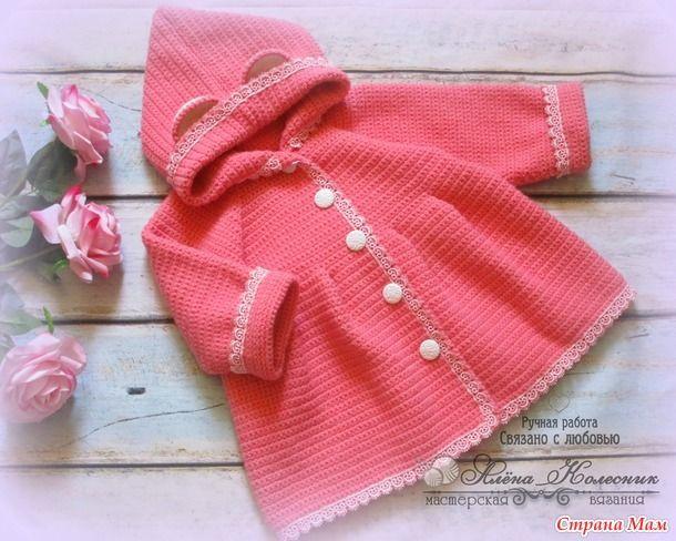 Chaqueta crochet para nenas con capucha y puntilla | Crochet y Dos ...