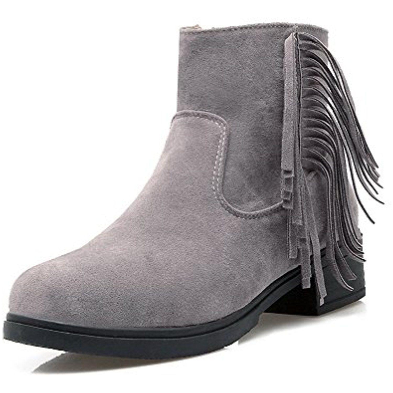 Women's Imitated Suede Low-Top Solid Zipper Low-Heels Boots