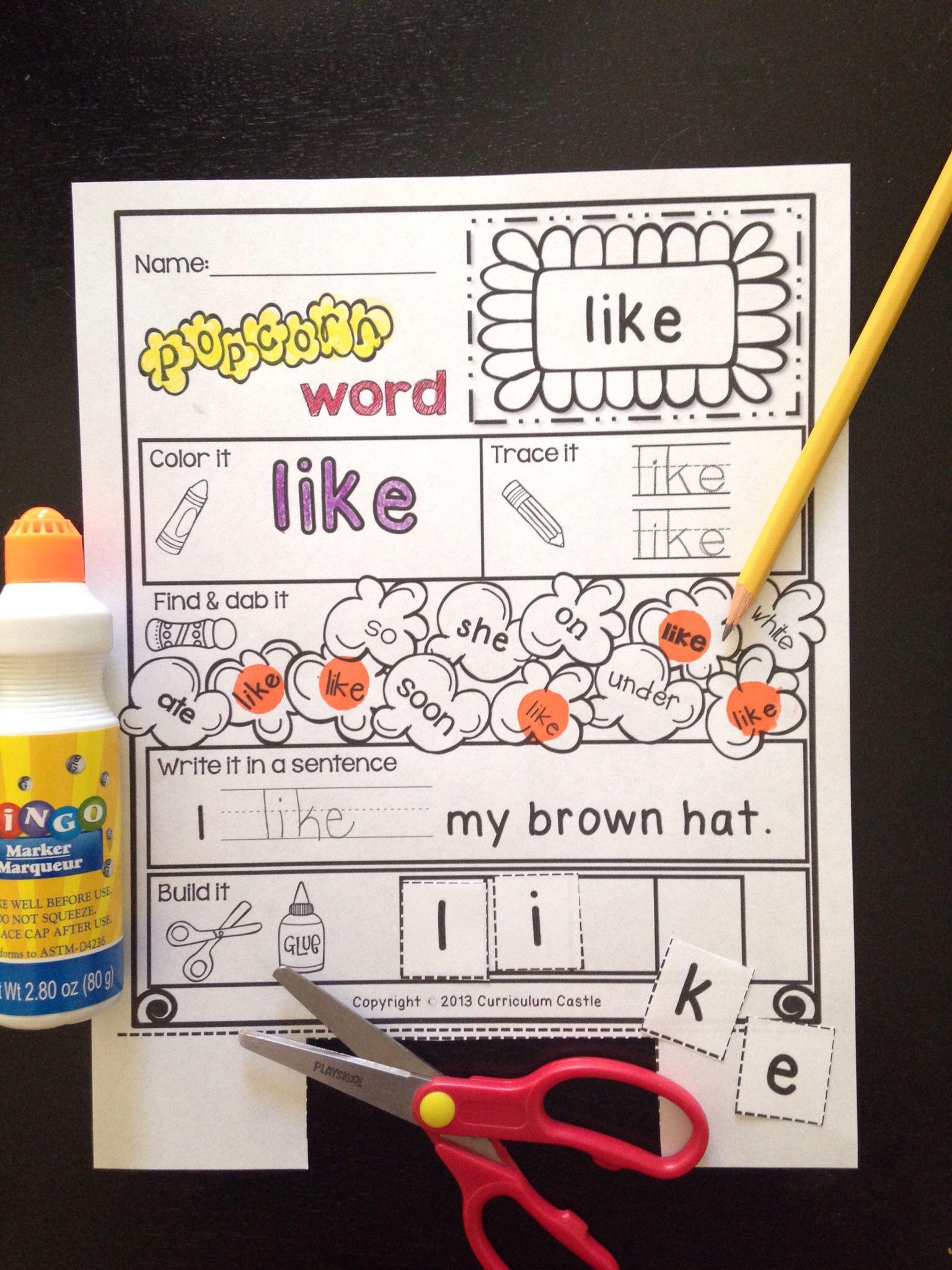 Kindergarten Primer Sight Words Popcorn Theme Distance