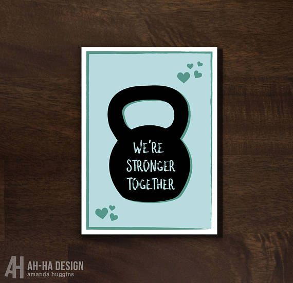 Stronger Together Digital Download Greeting Card Fitness Etsy Birthday Cards For Boyfriend Cards For Boyfriend Cards