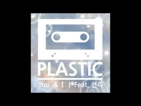 플라스틱 Plastic - You & I Official M/V