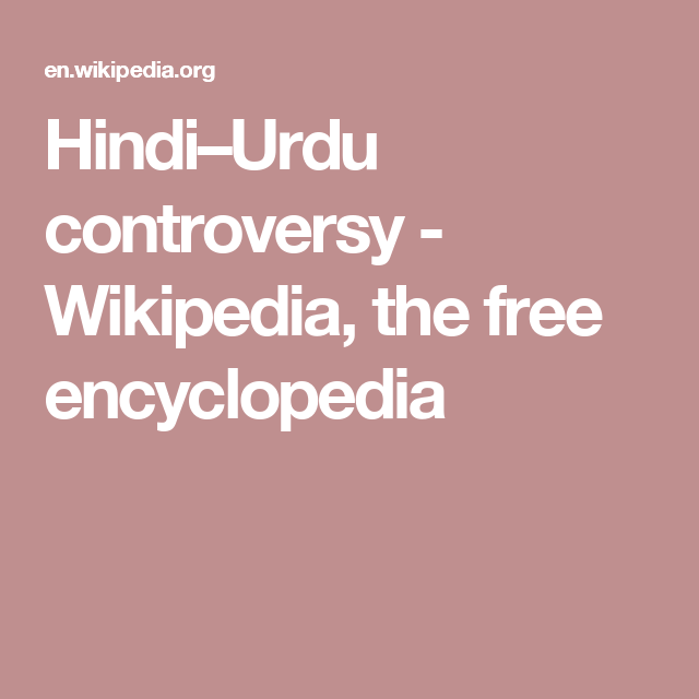 in which year hindi urdu controversy was started