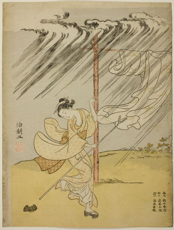 Woman Running to Take in the Clothes during a Summer Shower By Suzuki Harunobu