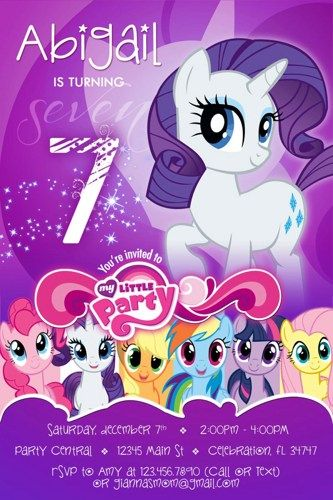 My Little Pony 2 Rarity Birthday Party Invitation Custom
