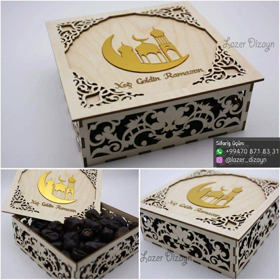 Ramadan Box Eid Gifts Ramadan Gifts Ramadan Decorations