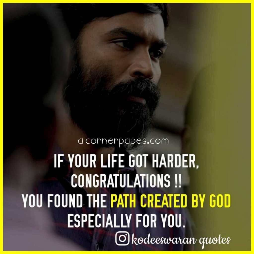 Top 10 Dhanush Motivational Quotes With Images Corner Papes Motivational Quotes Actor Quotes Motivatinal Quotes