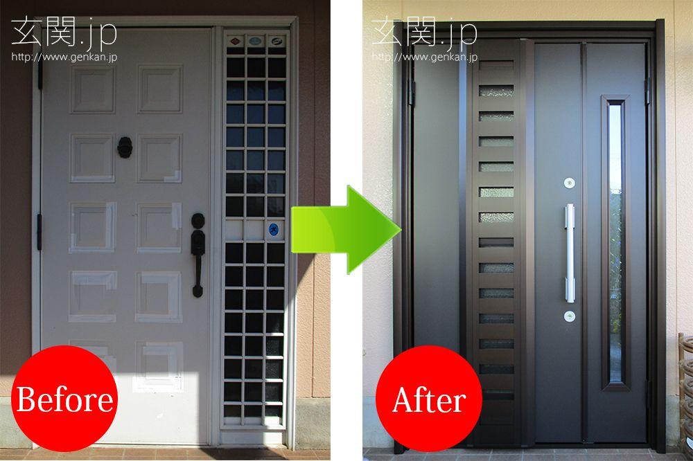 パナホームで建てられた茨城県h様邸の玄関ドアをリフォームしました 玄関ドア リフォーム ドアリフォーム