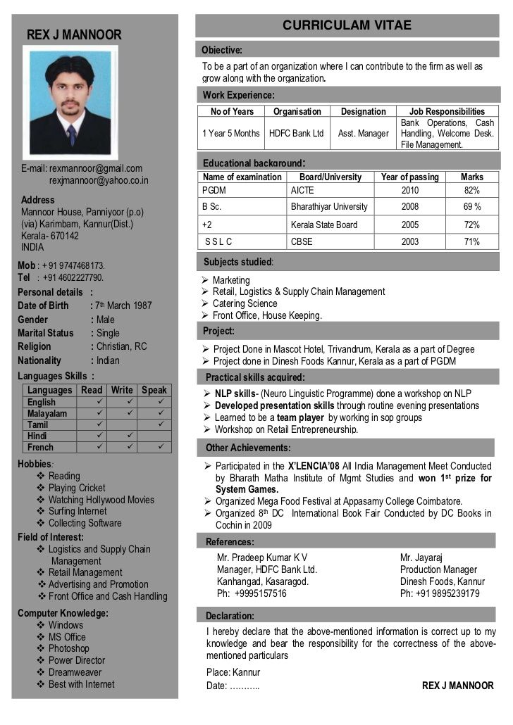 resume1page by Rex Mannoor via Slideshare (With images