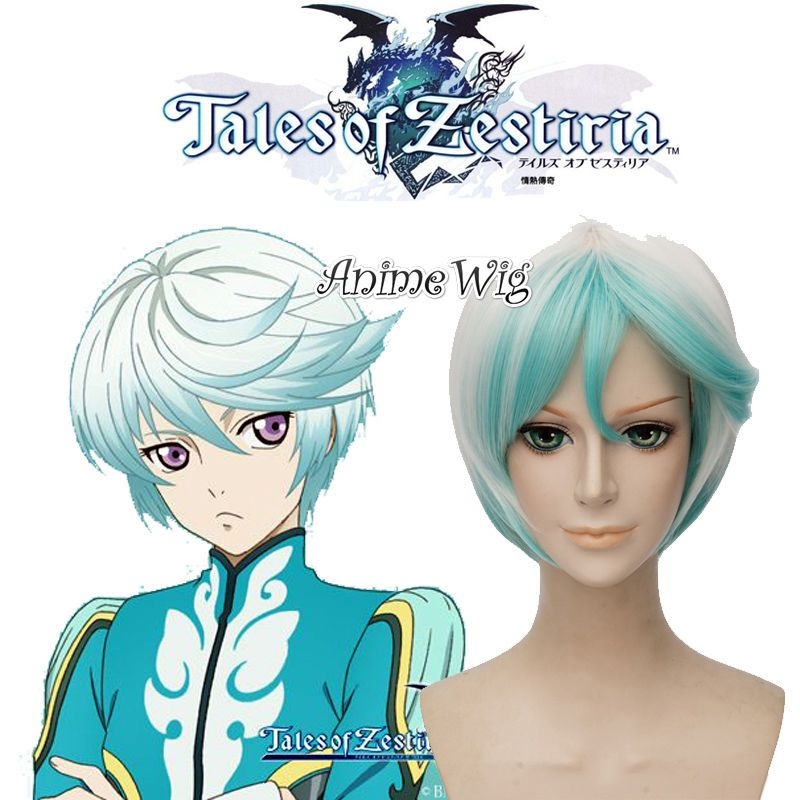 Game Tales Of Zestiria Mikleo Anime Costume Cosplay Wig Cap+Track NO Ponytail