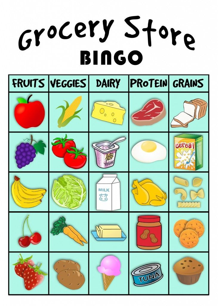 grocery store bingo free printable download for the kids to play on your next trip to the store learning the 5 food groups smart choices