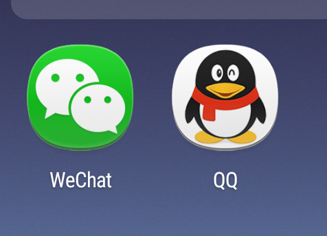 How to use WeChat and QQ in China (2019) Chat app, China
