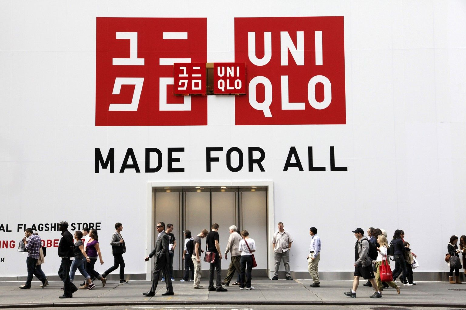 Uniqlo Profile November 2017