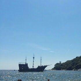 Passeio de barco