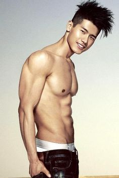 Korean guy sexy