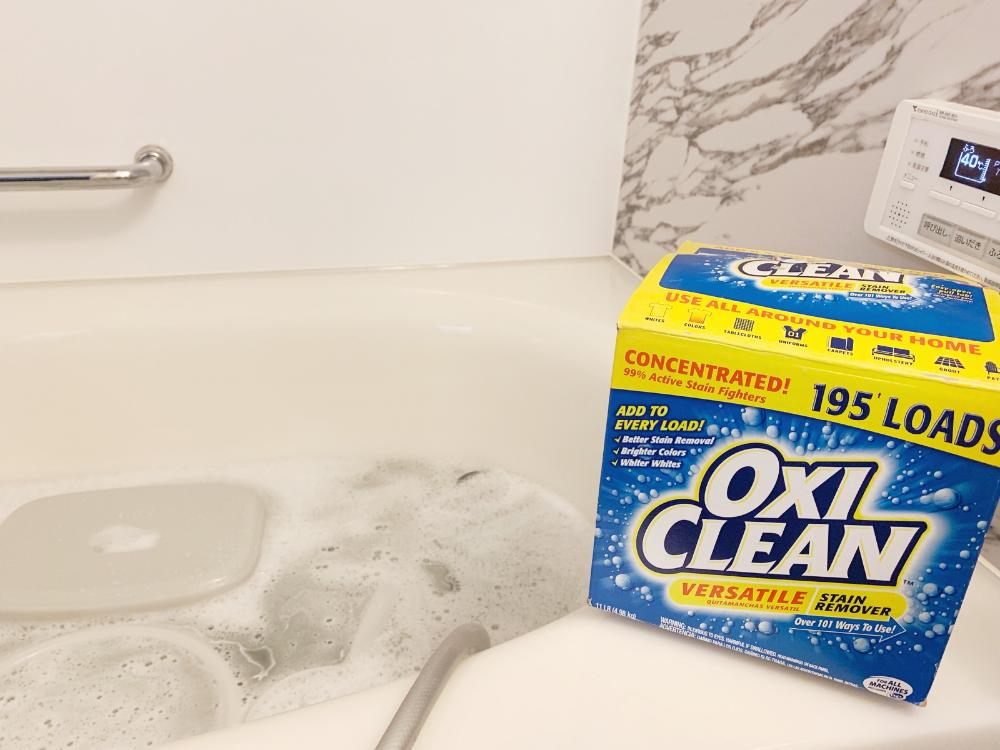 オキシクリーンでお風呂掃除 浴槽も床も壁も排水口も丸ごと掃除 赤カビ撃退で ピカピカに オキシクリーン オキシクリーン お風呂 掃除