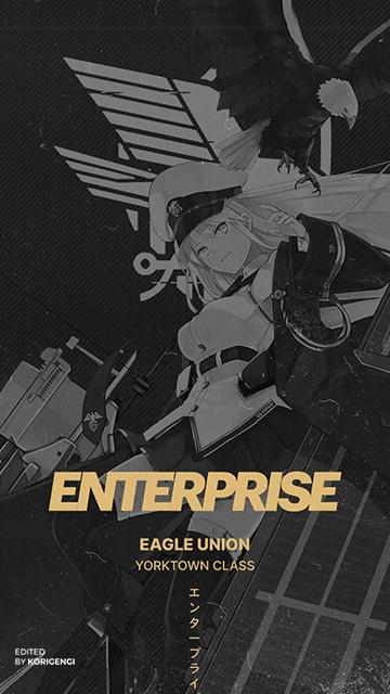 Enterprise Azur Lane Wallpaper In 2020 Anime Wallpaper Anime Gundam Wallpapers