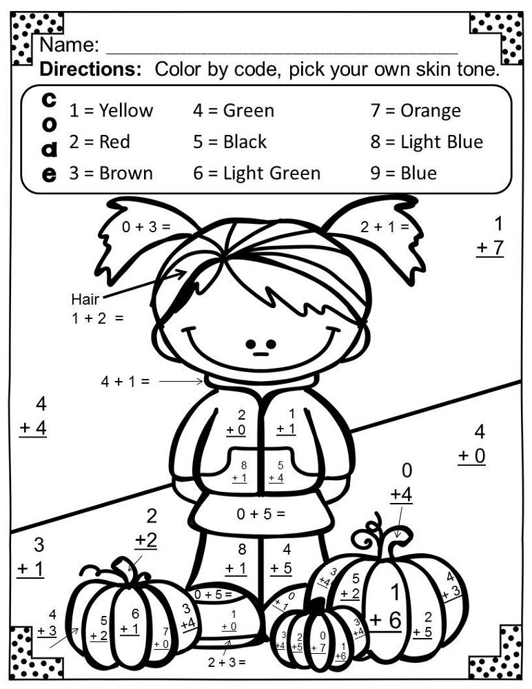 fun math pages 2nd grade | Math addition, Halloween math ...
