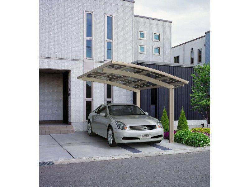 Alu-Design-Carport - Skiatsu KRB - Einzelcarport - 2,40m x 5 ...