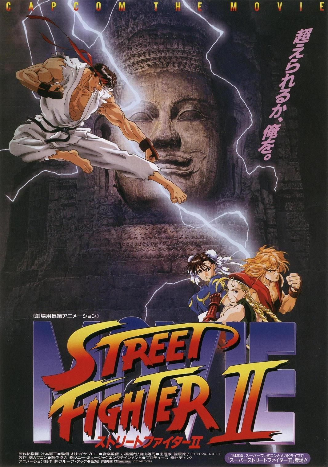 This year marks the Street Fighter II series' 25th