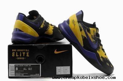 classic fit 0623f d9f59 Authentic Kobe 8 Elite Yellow Lemon Black Club Purple 555035 103 Dragon Of  Half Off Kobe Bryant 8 Elite