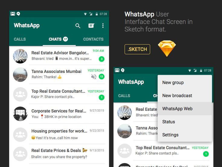 WhatsApp Android Chat UI Chat Pinterest - free resume builder app for android