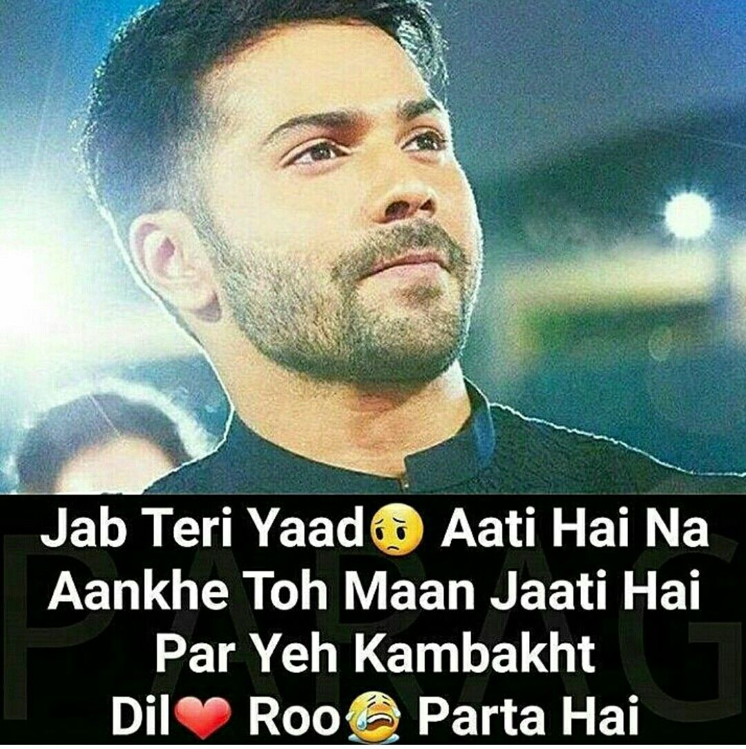 Its Me Varunwhen Will You Come In My Life Waiting For You