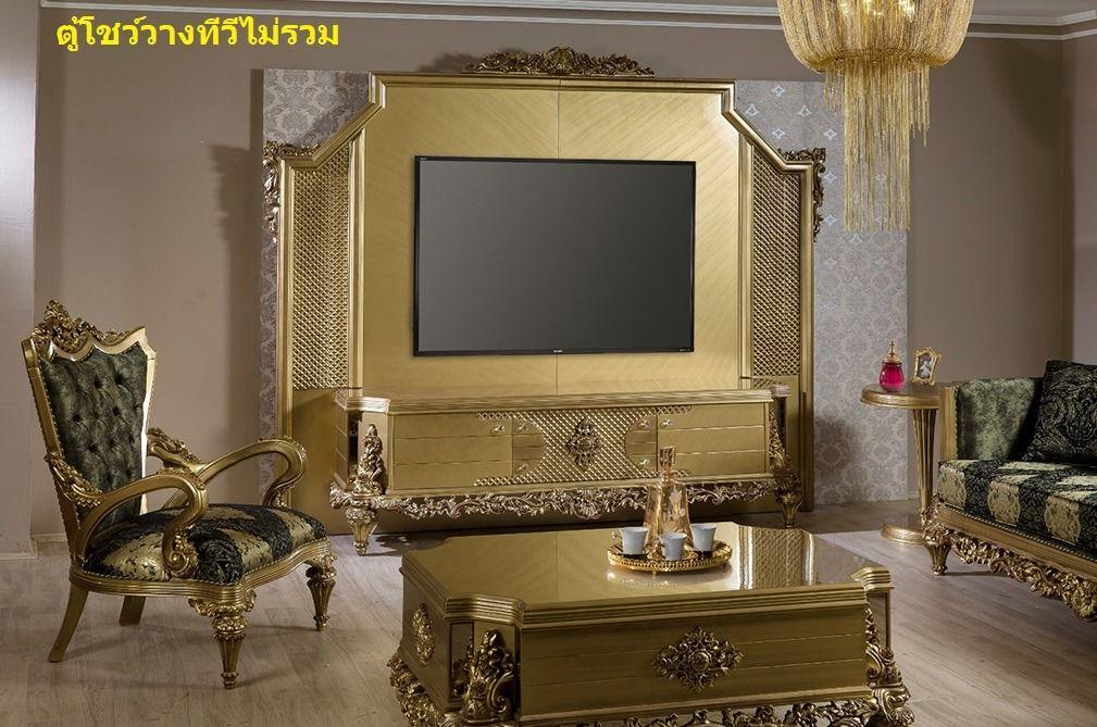 ปักพินโดย Jenny Whatsapp + 66817914549 ใน Luxury TV Stand