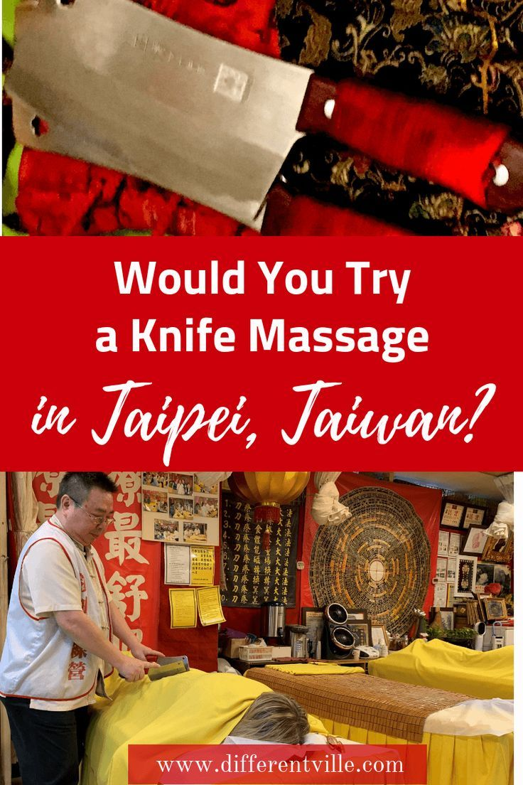 Knife Massage in Taipei: Are You Brave Enough To Try It? - Differentville   Taipei. Traveling by yourself. Taiwan travel