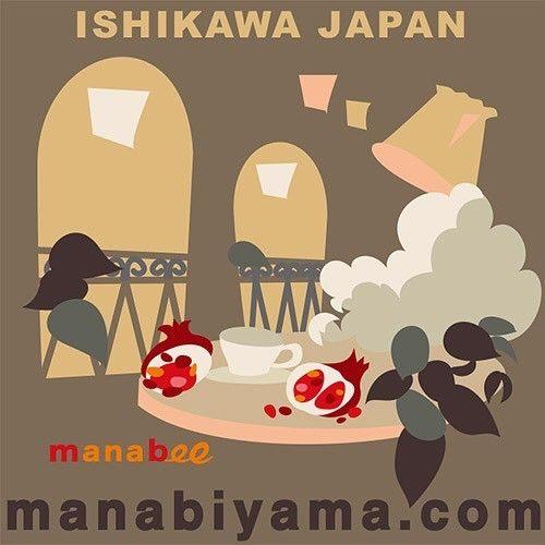 完成ー。石川県の画像を https://pref47japan.tum... http://manabiyama.tumblr.com/post/168063966289/完成ー石川県の画像を-httpspref47japantumblrcom-に集めました by http://apple.co/2dnTlwE