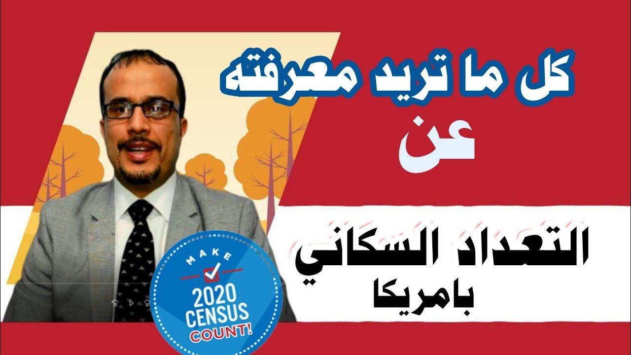 Pin On Yemen عقيل الحالمي