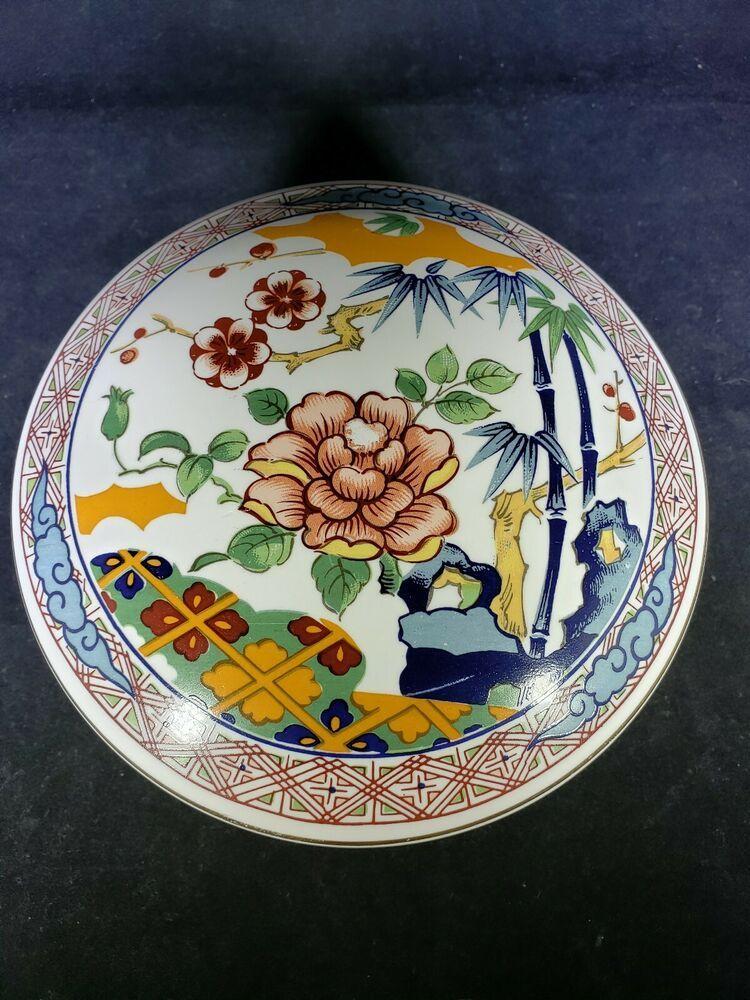 Vintage Japanese Imari Ware Porcelain Covered Dish 5 3/4Diam x 3 Deep w/Lid #MidCenturyModern #dishware