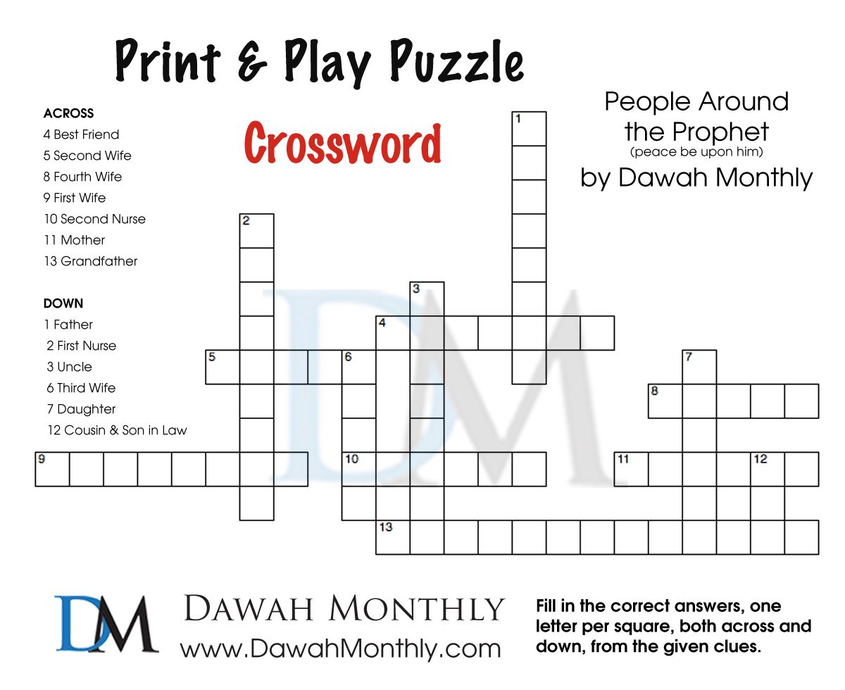 Islam Crossword Puzzle 4 Best Friends Peace Be Upon Him Puzzle